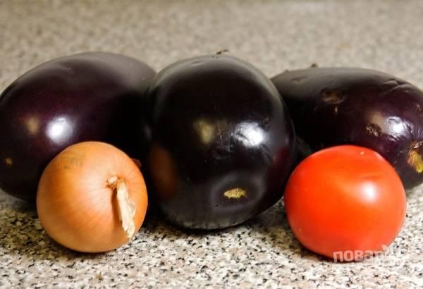 1. Вот такой скромный овощной набор вам понадобится, что сделать эту чудную закуску.