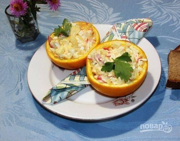 Салат перемешайте и разложите по апельсиновым половинкам. Приятного аппетита!