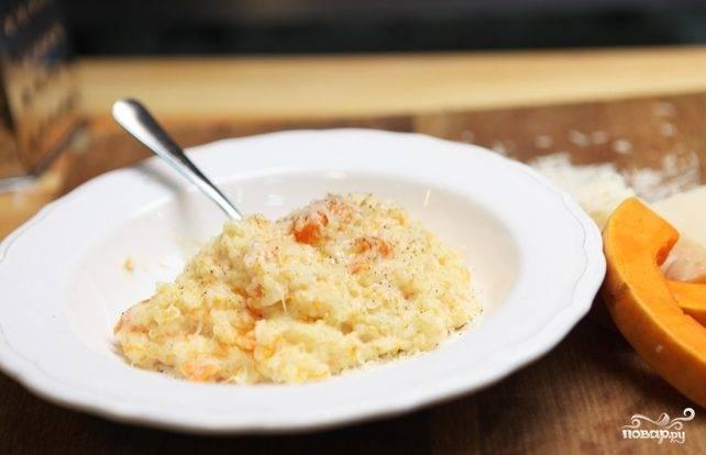 Каша из тыквы с рисом и пшеном