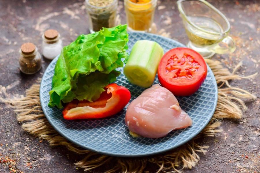 Подготовьте овощи и грудку курицы.
