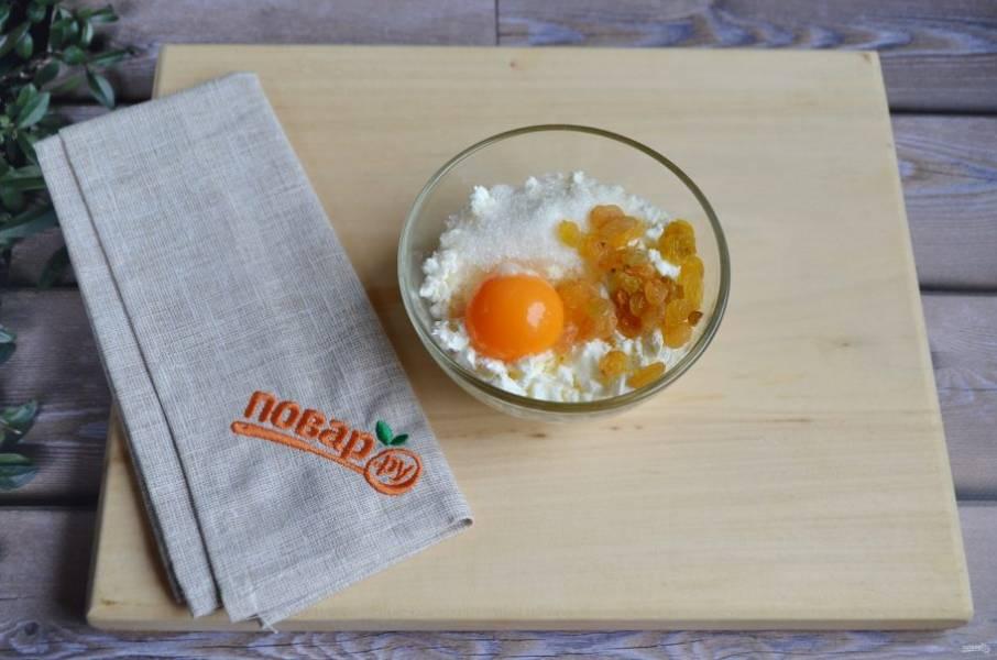 2. Творог соедините с яйцом, 1 ст. л. сахара, изюмом. Перемешайте. Добавьте ванильный экстракт или ванильный сахар, я положила щепотку.