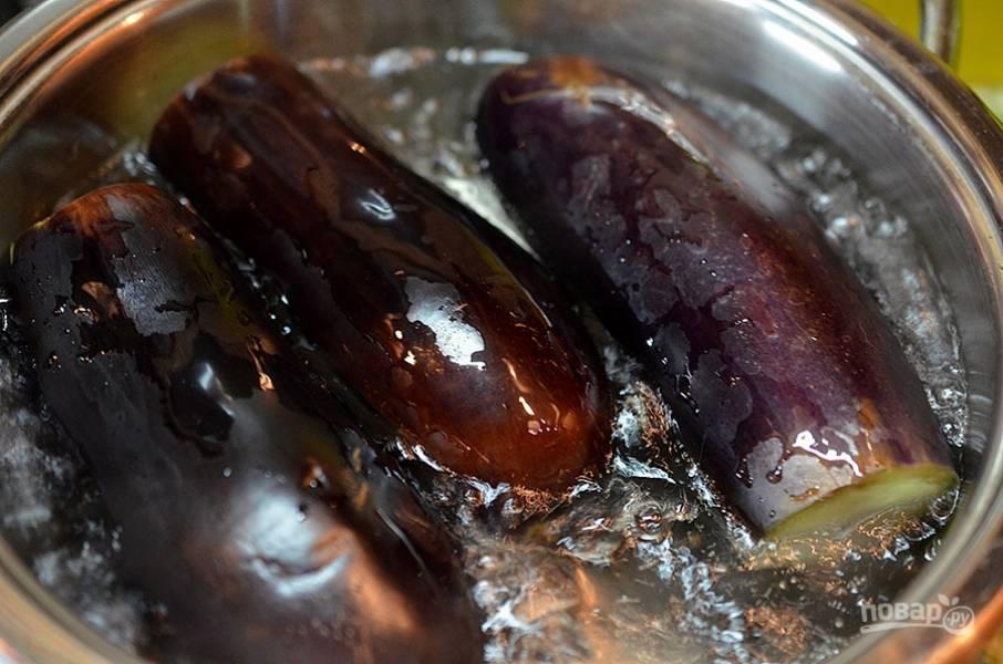 1. Баклажаны помойте, отрежьте плодоножку и бланшируйте в кипящей соленой воде (на литр воды 2 ст.л. соли) 5 минут.