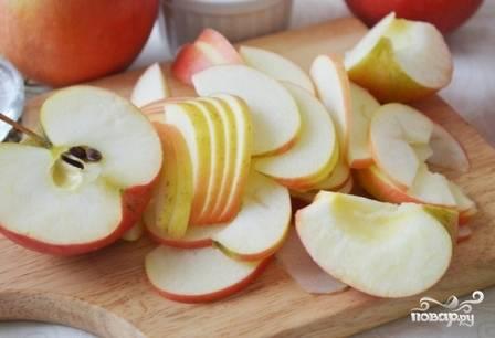 Очищаем яблоки от сердцевины с семенами, нарезаем дольками. Яблоки лучше брать чуть кисловатые.