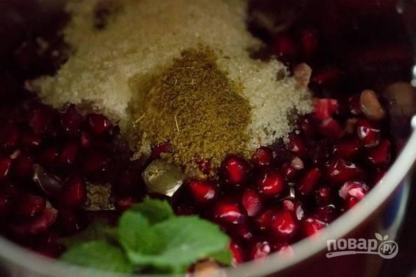1. Очистите зерна граната и выложите их в чашу блендера. Туда же добавьте сахар, сок лимона, мяту и по желанию щепотку специй.