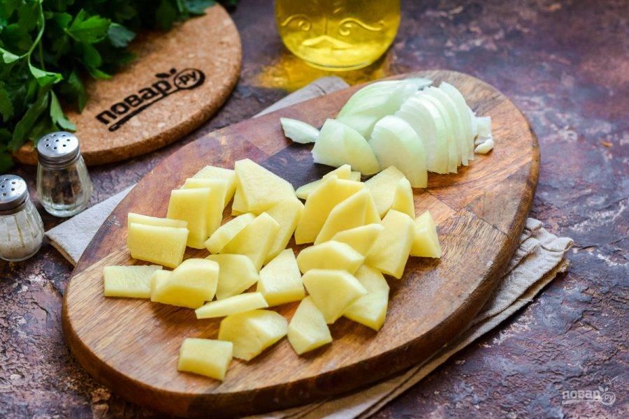 Очистите картофель, вымойте, просушите. Нарежьте картофель небольшими кусочками. Очистите лук и ополосните, нарежьте лук небольшими полукольцами или кубиками.