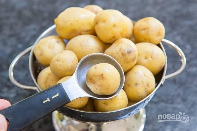 1. Лучше всего подойдёт маленький молодой картофель. Его следует тщательно промыть.