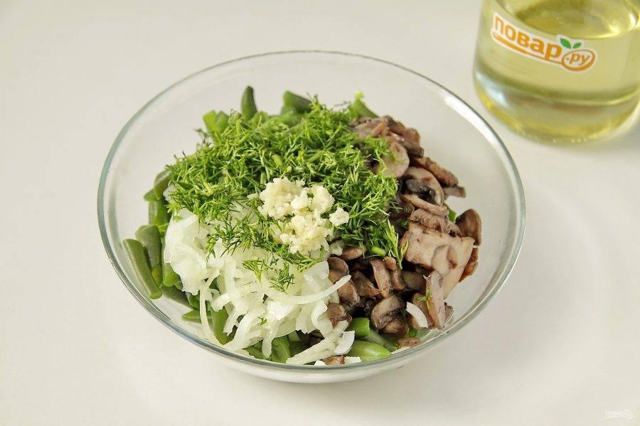 Соедините в глубокой миске грибы вместе с маслом, фасоль и лук. Добавьте зелень и пропущенный через пресс чеснок.