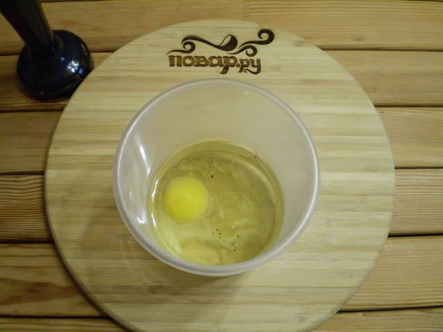 2. Сначала сделаем соус. Для этого смешиваем блендером яйцо, масло, сахар, соль и перец черный молотый.