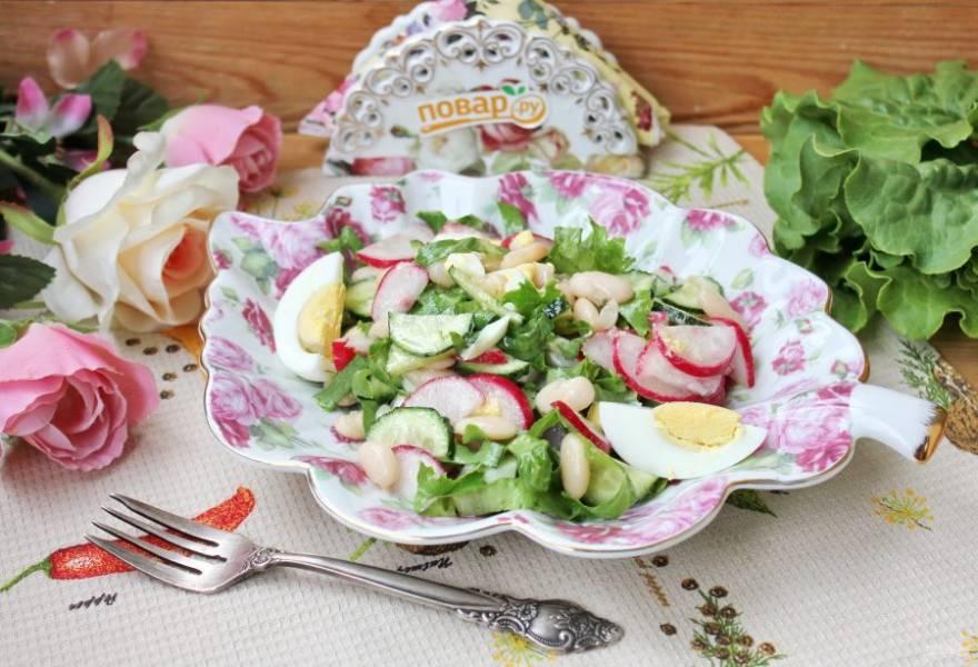 Весенний салат с фасолью готов. Приятного аппетита!