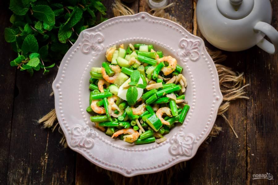 Салат с креветками и стручковой фасолью