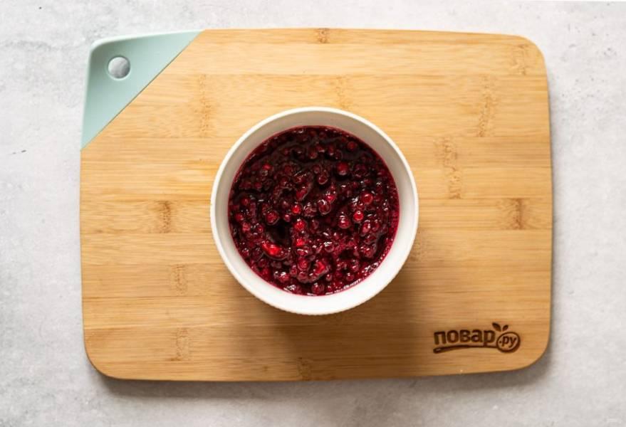 Переложите ягоды в миску, затем остудите соус. Можно вынести его на холод или поставить миску на лед. Перемешивайте пару минут.