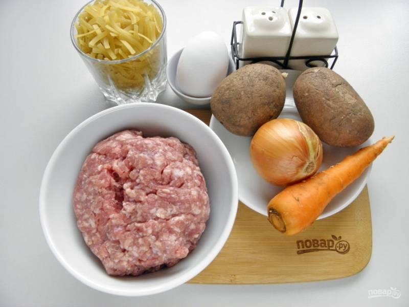 Подготовьте продукты: овощи вымойте, воду для супа поставьте на огонь, посолите. Приступим!