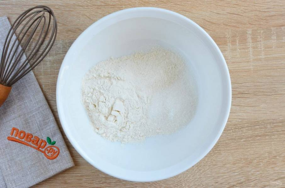 В миске смешайте сначала сухие ингредиенты: муку, сахар, разрыхлитель.