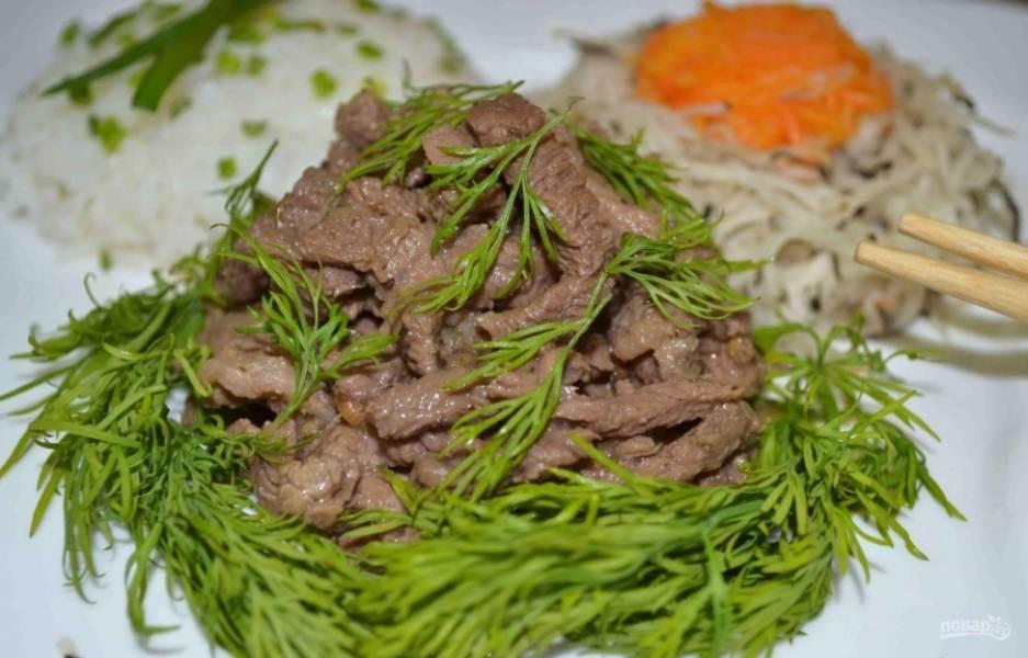 Подавайте говядину с зеленью и рисом. Приятного аппетита!
