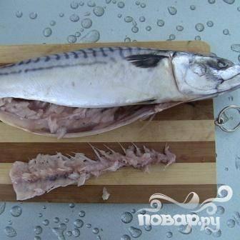 1.В первую очередь тщательно очищаем скумбрию, выпотрошим внутренности и промываем. Все пленки с рыбы удаляем, затем вырезаем у рыбы хребет.