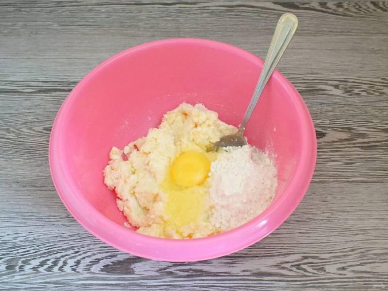 Добавьте сахар, сок лимона, яйцо, муку.