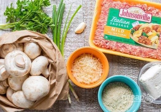 1. Ингредиенты для этого блюда представлены перед вами. Нам понадобятся шампиньоны, фарш, творог, сливочный сыр, чеснок, зелень и панировочные сухари.