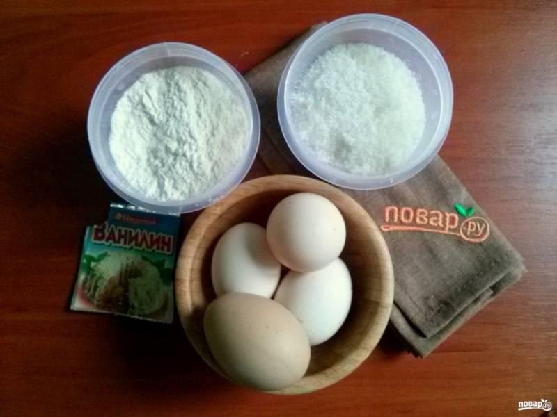 Подготовьте необходимые ингредиенты для бисквитного коржа.