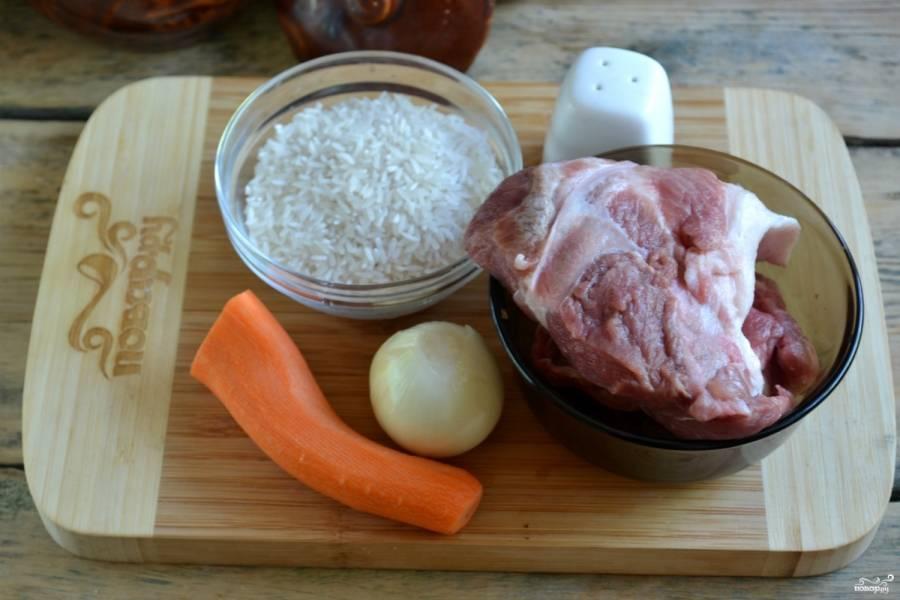 Подготовьте все необходимые ингредиенты. Очистите лук и морковь.