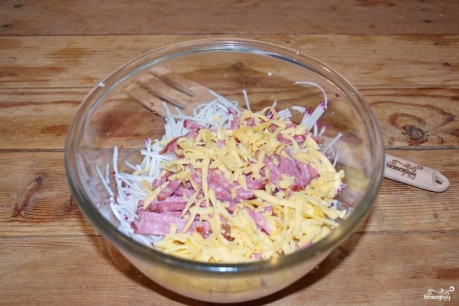 Натрите на терке твердый сыр. Соедините редис, салями и сыр.