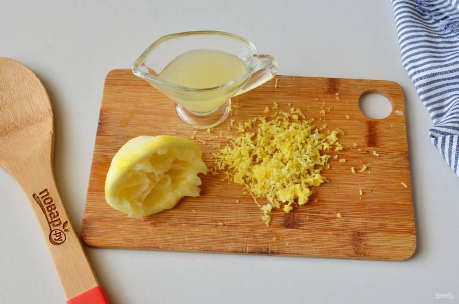 С лимона снимите цедру, отожмите сок, процедите его. Для 1 килограмма яблок нужен один маленький лимон или половинка большого.