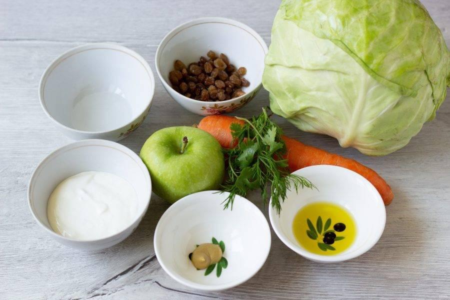 Подготовьте необходимые ингредиенты, включая соль, перец и любимые травки (по желанию).