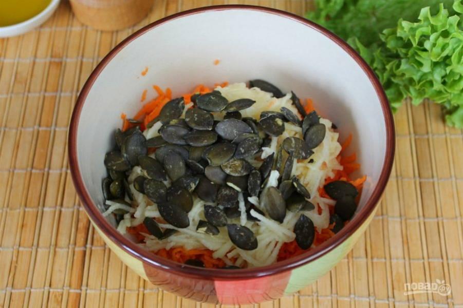 Кладем в салат семечки тыквы.