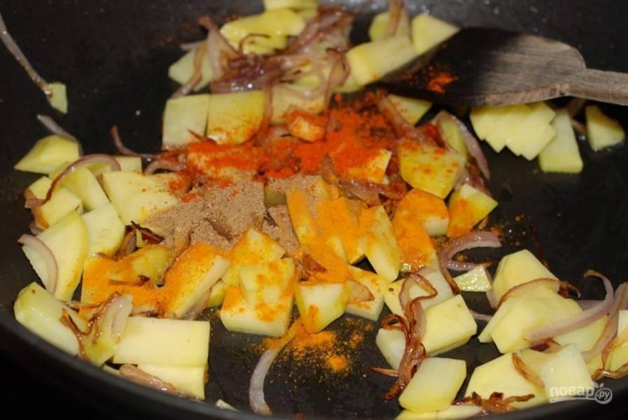 4. Приправьте овощную смесь куркумой, солью и перцем. Жарьте картофель до готовности.