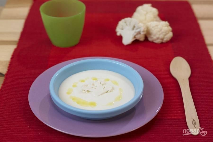 Детский суп до года