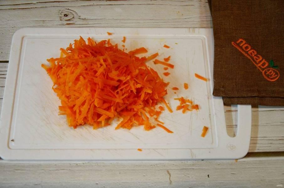 1. Морковь почистите и натрите на терке.