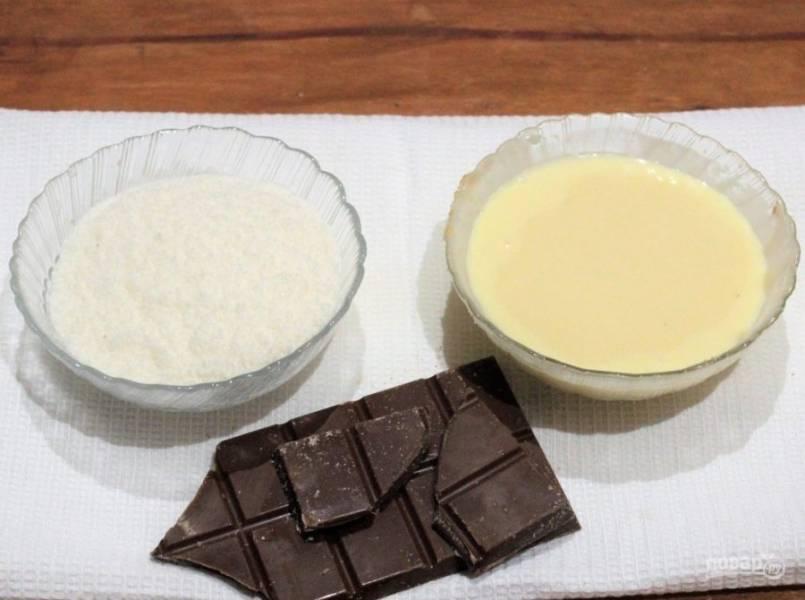 1. Всего три доступных ингредиента и за 30 минут вы сможете приготовить удивительно вкусные конфеты, которые ни чем не будут отличаться по вкусу от магазинных. Готовить баунти, как оказалось, очень легко.