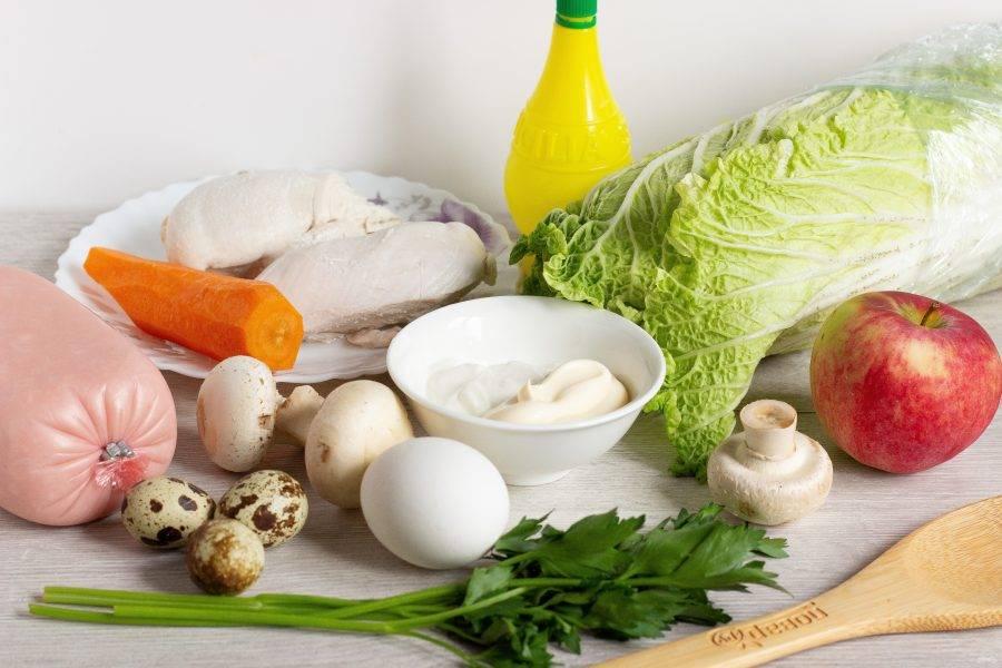 Подготовьте все основные ингредиенты. Заранее отварите куриное филе, яйца. Овощи, фрукты и зелень хорошо помойте.