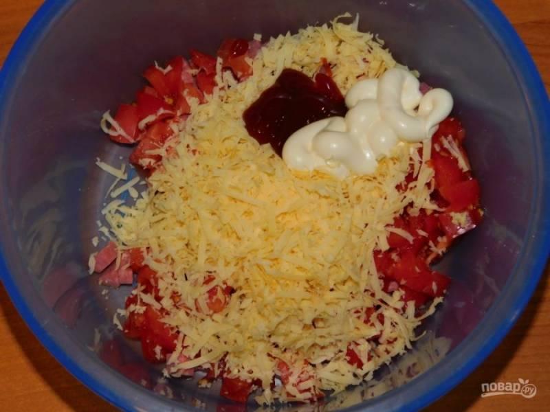 Добавьте тертый сыр, кетчуп и майонез. Перемешайте.