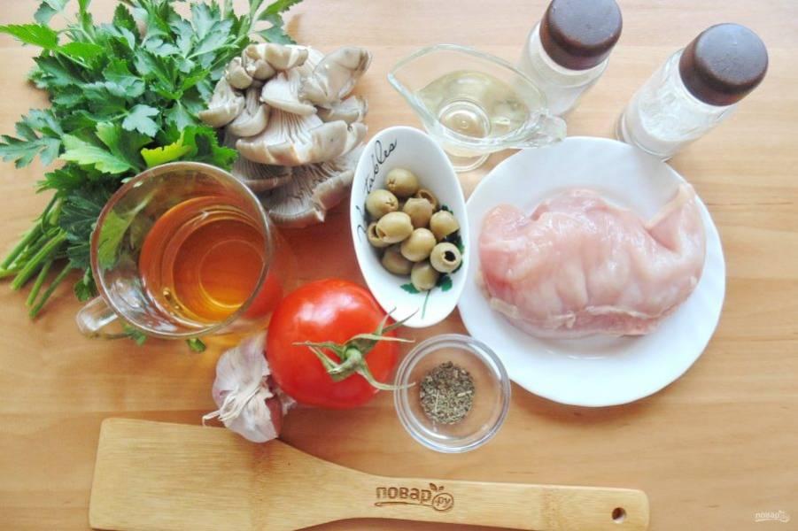 """Подготовьте ингредиенты для приготовления курицы """"Суприм""""."""
