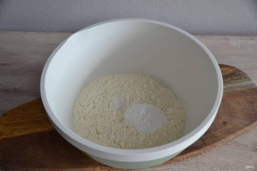 В миску для замешивания теста всыпьте муку, щепотку соли, разрыхлитель, перемешайте.