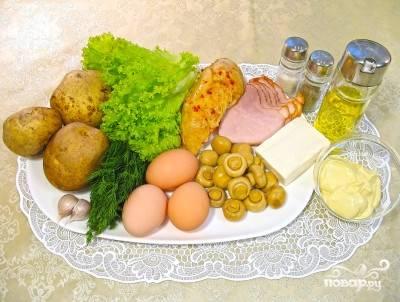 """1. Вот такой набор ингредиентов необходим, чтобы воспроизвести простой рецепт салата """"Гнездо дрозда"""" дома."""