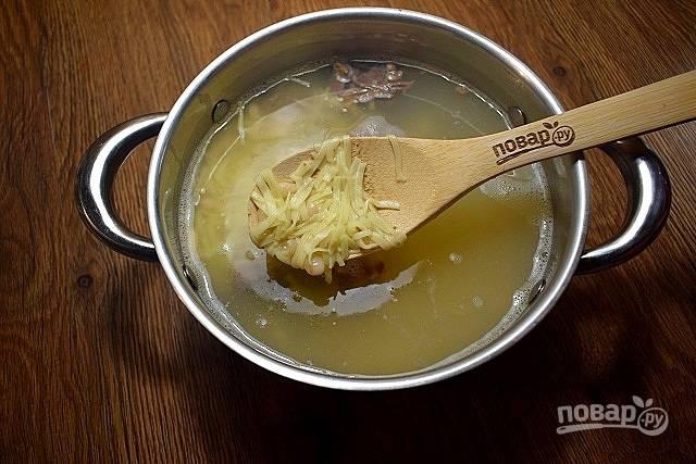 Добавьте пассерованный на жире измельченный лук, домашнюю лапшу. Проварите 5 минут.