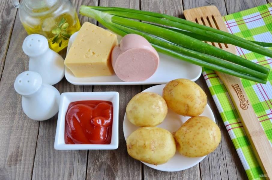 Подготовьте продукты для закуски. Картофель тщательно вымойте со щеточкой, обсушите.