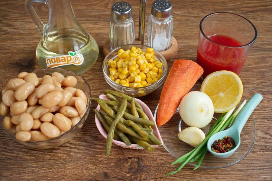 Подготовьте остальные ингредиенты. Лук, морковь вымойте, очистите.