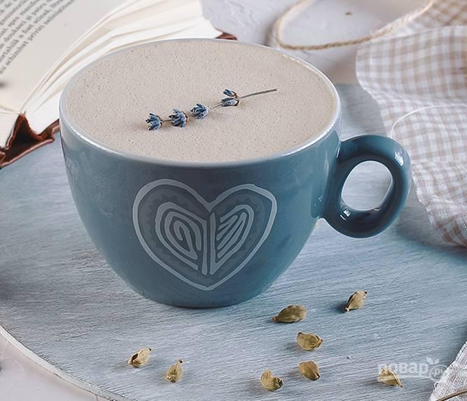 Лавандовый Раф-кофе