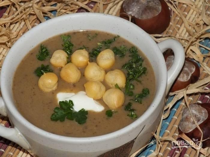 Суп-пюре из лесных грибов
