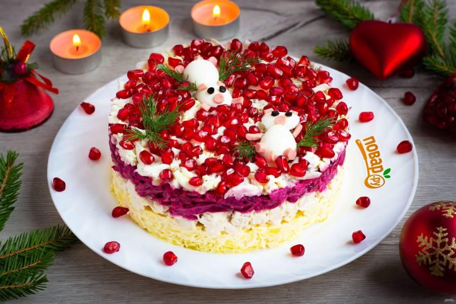 """Салат """"Поросята"""" на Новый год"""