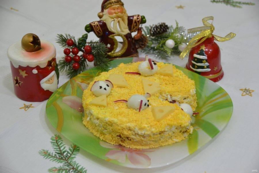 """Сверху на салат выложите """"мышек"""", которые сделайте из перепелиных яиц. """"Ушки"""" и """"хвостик"""" сделайте из срезов редиски, """"глазки и носики"""" из маленьких кусочков маслины. Порежьте дольками кусочек сыра, использованный для сборки салата, выложите поверх салата. Такой салат не останется без внимания на вашем праздничном столе. С наступающими Вас праздниками!"""