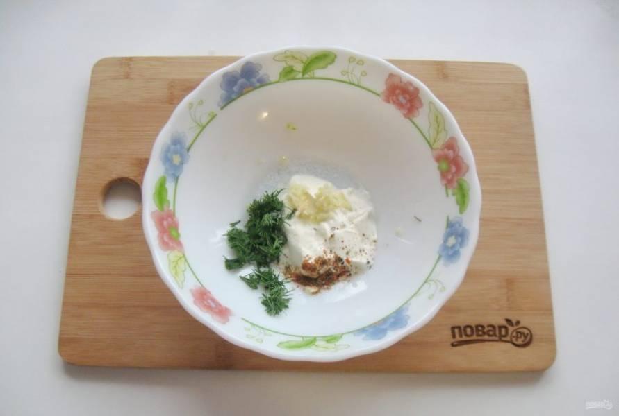 Приготовьте маринад для курицы. В миску выложите сметану, нарезанный укроп, измельченный чеснок, соль и смесь сухих специй.