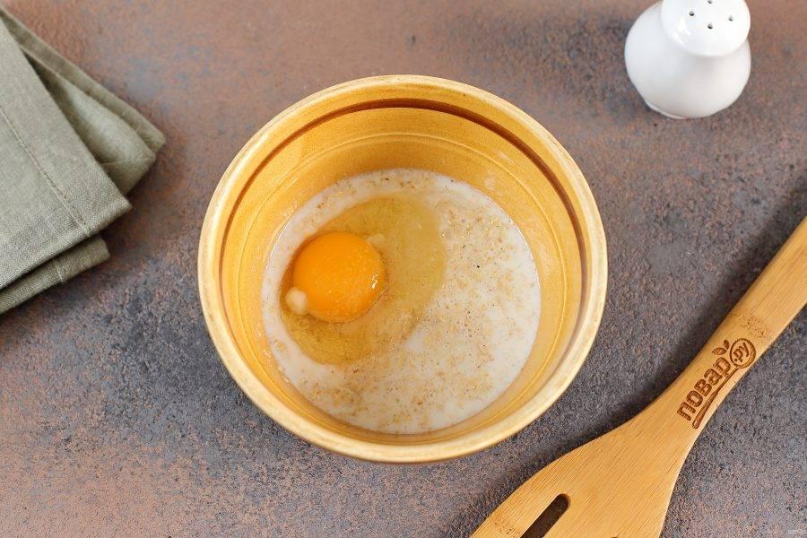 Соедините хлопья, молоко и яйцо. Добавьте соль по вкусу.