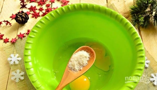 Теперь сделайте блинное тесто. Смешайте в глубокой посудине яйца, сахар и 1 чайную ложку соли. Всё взбейте.