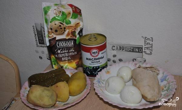 Отварите в подсоленной воде грудку. Сварите почищенный картофель до готовности и яйца вкрутую. Всё остудите.