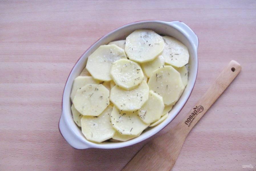 Лук покройте слоем остального картофеля. Посолите и поперчите.