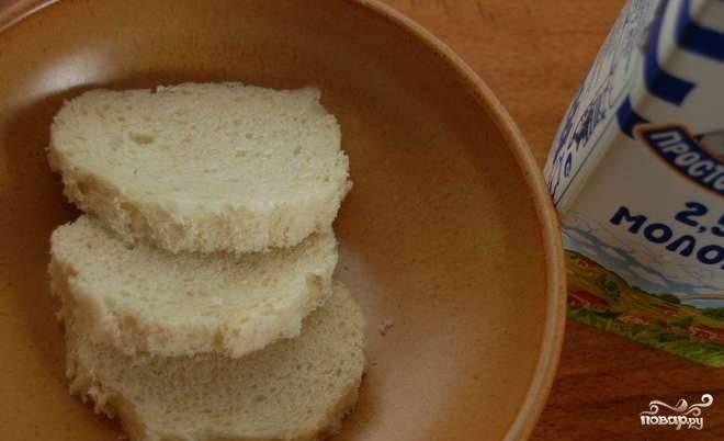 Теперь срезаем с хлеба корочку и замачиваем его в молоке на 10-15 минут. Отжимаем и перекладываем его к рыбной мякоти, добавляем растертое сливочное масло, два яичных желтка, перетертый лук и измельченный укроп. Добавляем соль и перец и хорошенько все перемешиваем до однородной массы.