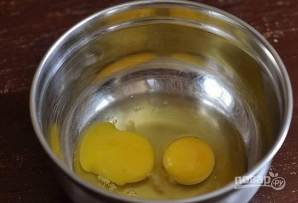 1. Включите духовку на 190 градусов. В глубокую мисочку вбейте яйца.